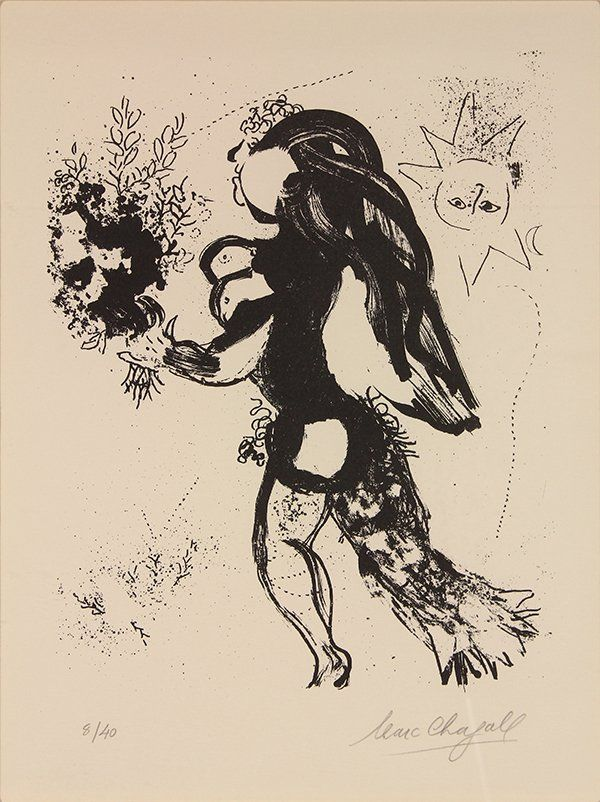 Print, Marc Chagall, L'offrande (From the lithographs
