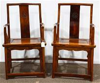 Two Chinese Huanghuali Armchairs