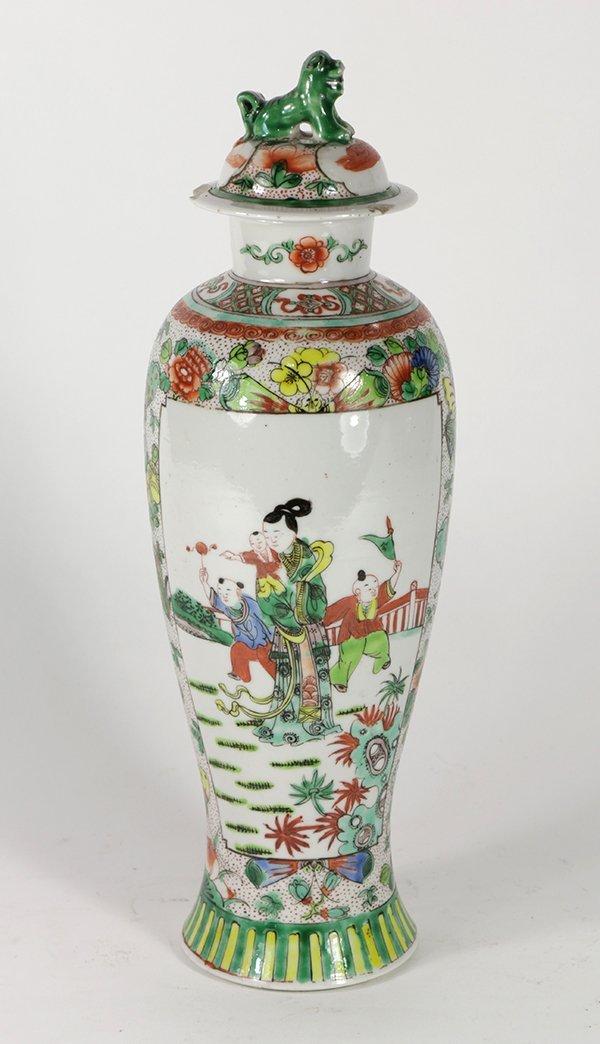 Chinese Famille Verte Jar