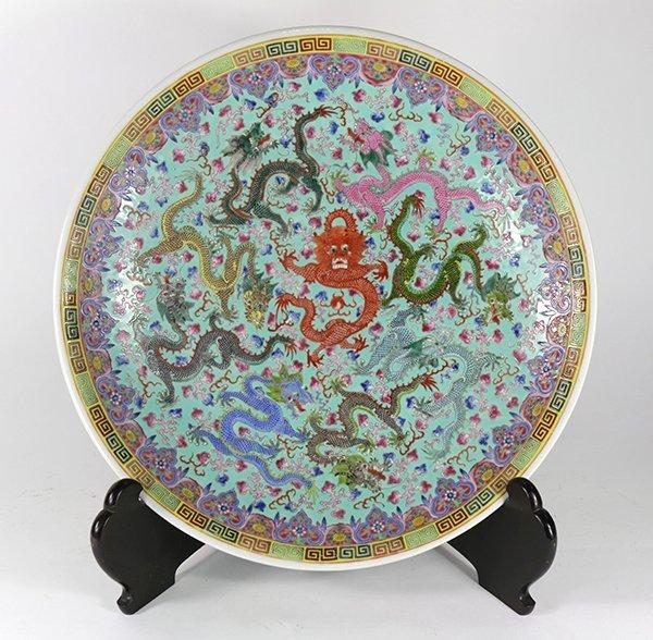 Chinese Enamel Porcelain Charger, Dragons