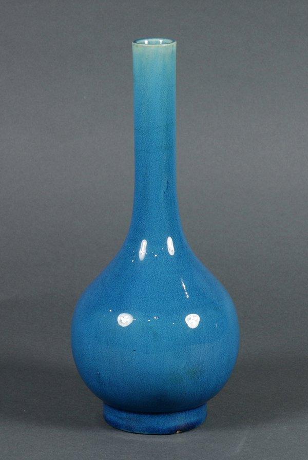 Chinese Turquoise Glazed Vase