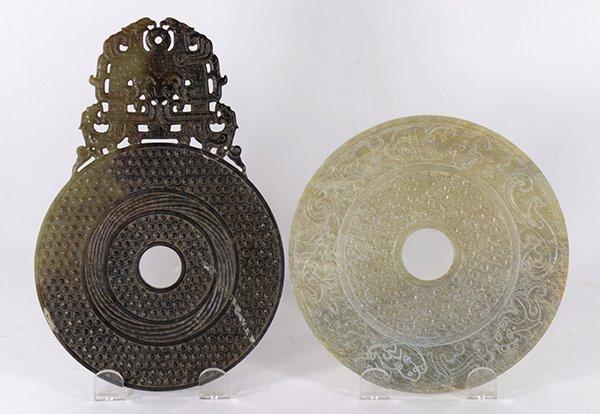 Two Chinese Stone Bi-discs