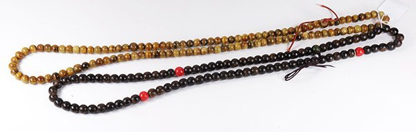 Chinese Wood/Horn Prayer Beads