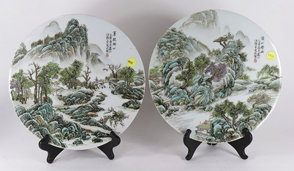 Two Chinese Circular Porcelain Plaques