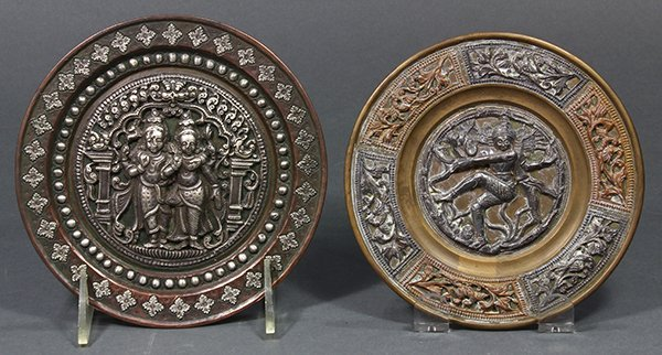 Hindu Copper and Brass Dishes