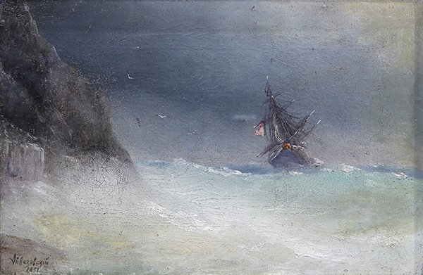 Painting, Ivan Konstantinovich Aivazovsky