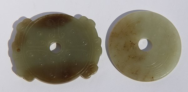 Two Chinese Jade Bi-Disc - 2