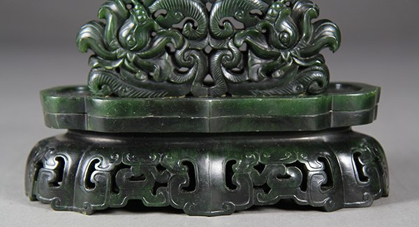 Chinese Spinach Jade Table Screen, Tribute - 7