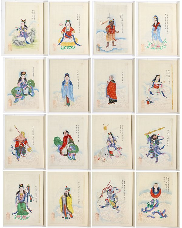 Chinese Paintings, Zhou Peichun, Buddhist Deities - 10
