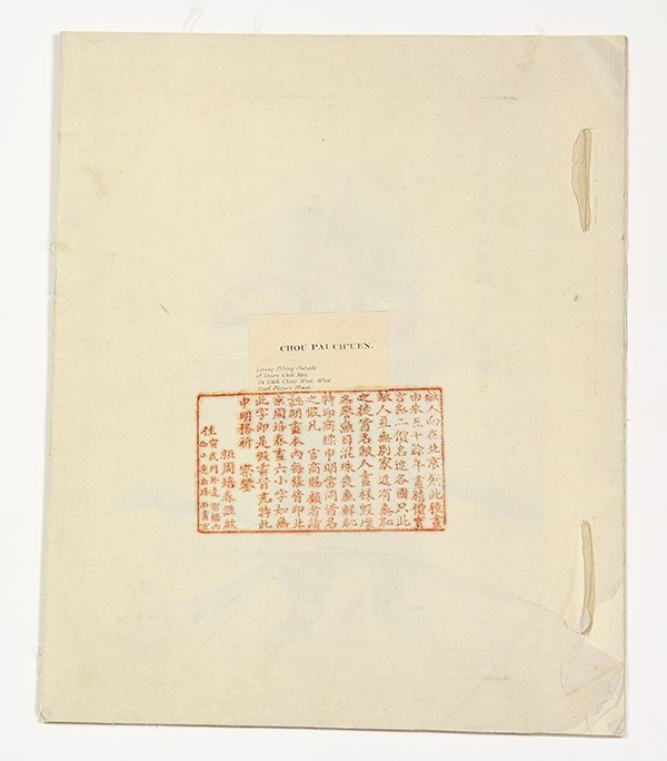 Chinese Paintings, Zhou Peichun, Buddhist Deities