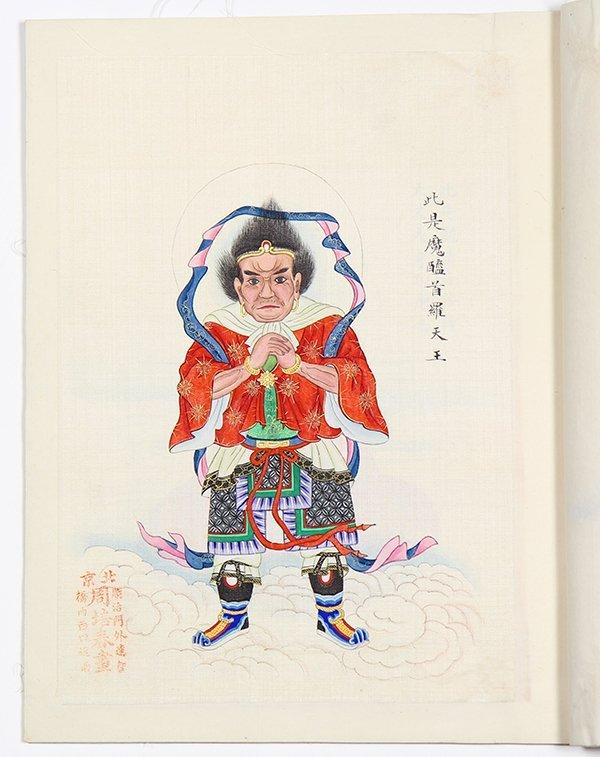 Chinese Paintings, Zhou Peichun, Buddhist Deities - 4