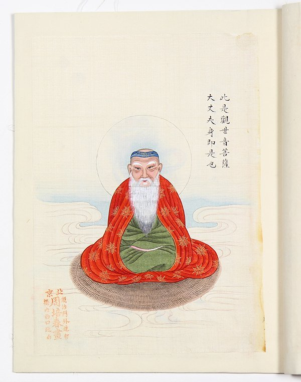 Chinese Paintings, Zhou Peichun, Buddhist Deities - 5