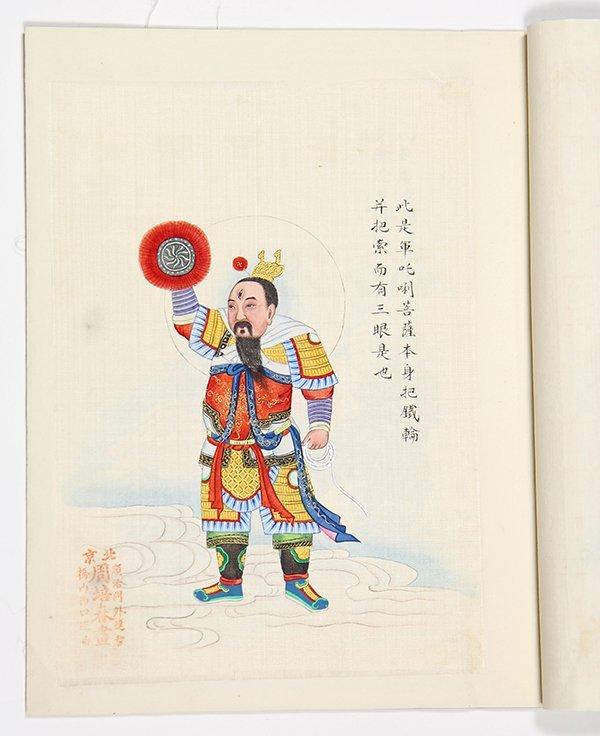 Chinese Paintings, Zhou Peichun, Buddhist Deities - 8