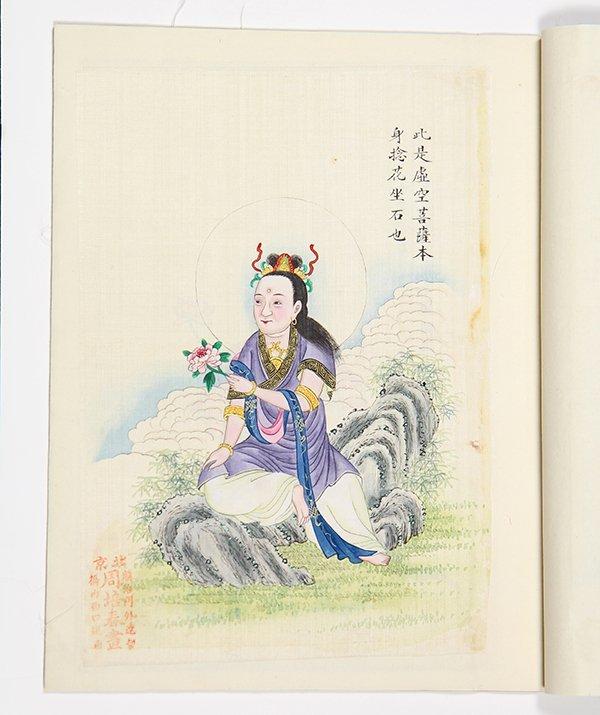 Chinese Paintings, Zhou Peichun, Buddhist Deities - 9