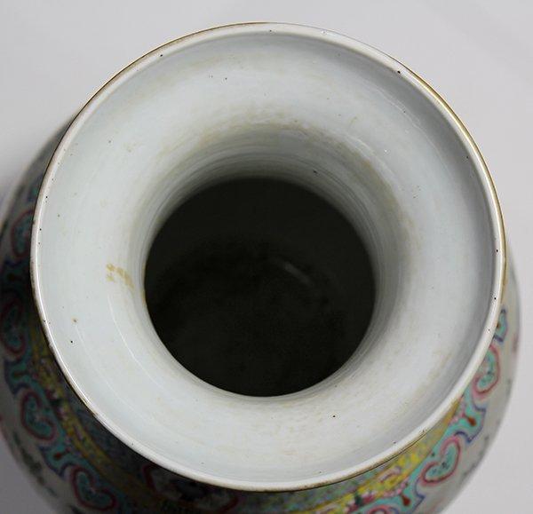 Chinese Porcelain Vase, Goldfish - 5
