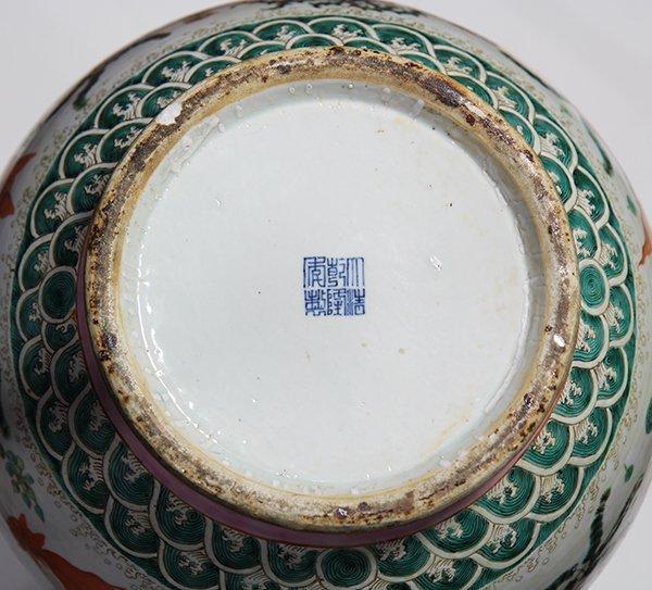 Chinese Porcelain Vase, Goldfish - 6