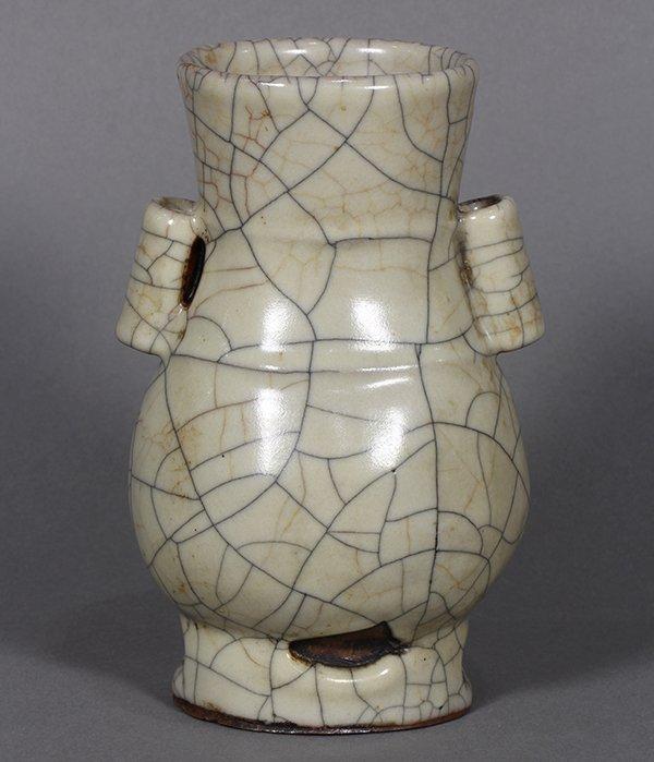 Chinese Ge-type Hu Vase