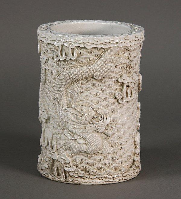 Chinese Porcelain Brush Pot, Wang Bingrong