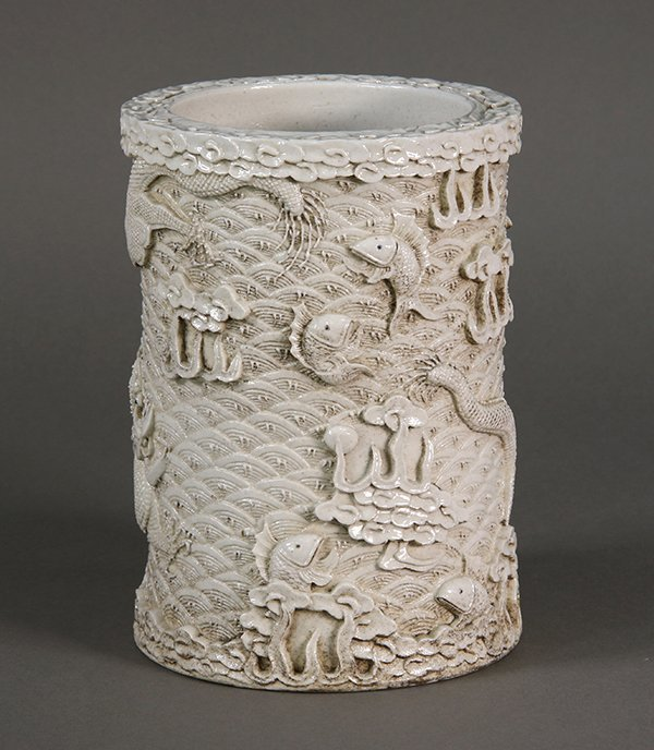 Chinese Porcelain Brush Pot, Wang Bingrong - 2
