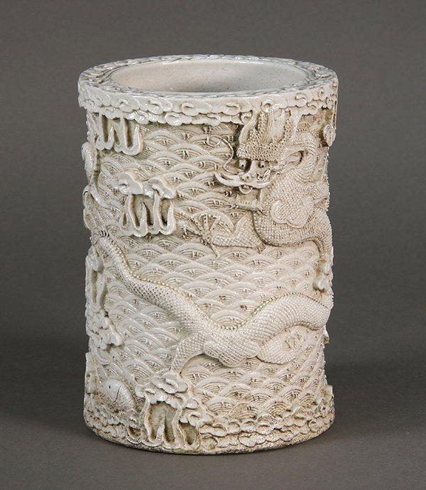Chinese Porcelain Brush Pot, Wang Bingrong - 3