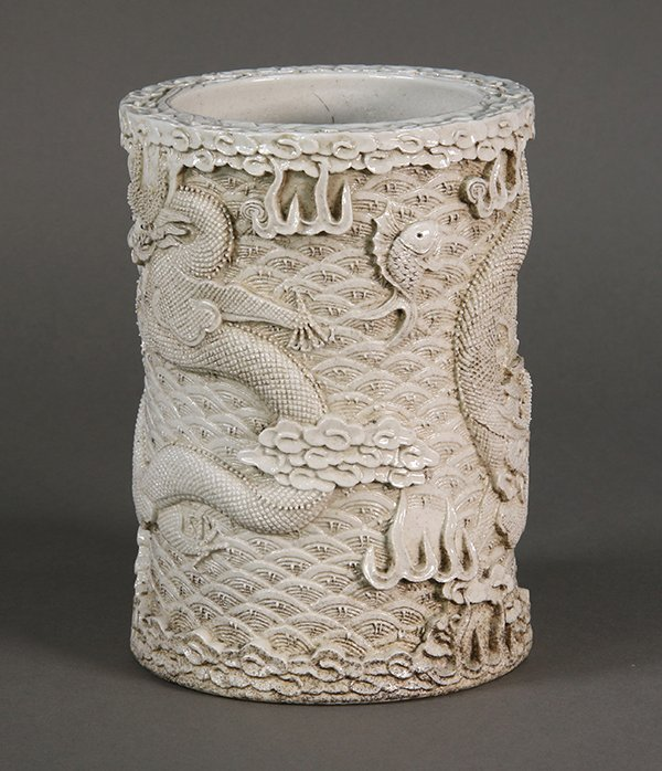 Chinese Porcelain Brush Pot, Wang Bingrong - 4