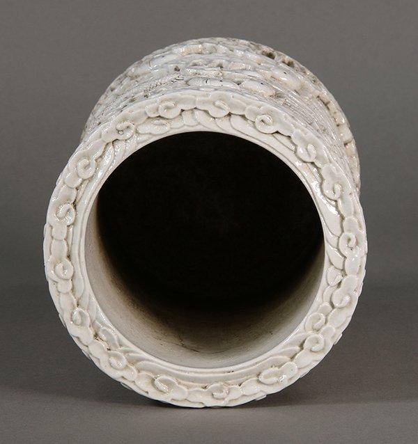 Chinese Porcelain Brush Pot, Wang Bingrong - 5