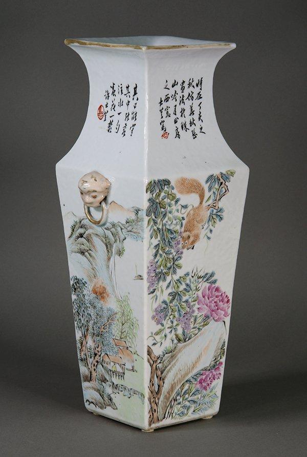 Chinese Porcelain Square Vase
