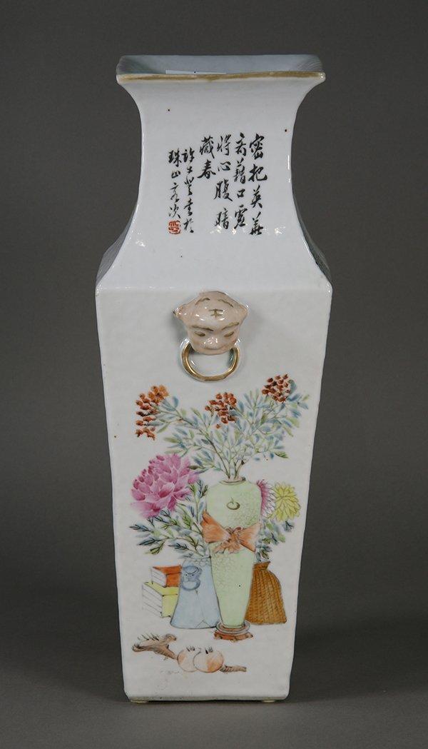 Chinese Porcelain Square Vase - 3