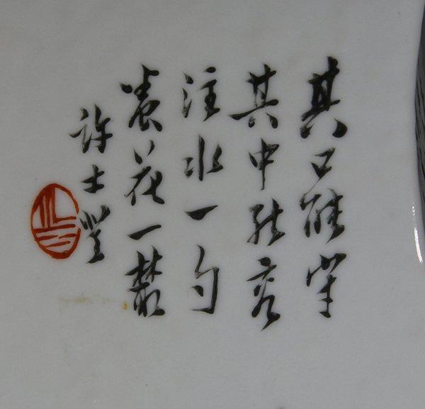 Chinese Porcelain Square Vase - 6