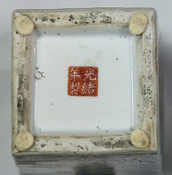 Chinese Porcelain Square Vase - 8