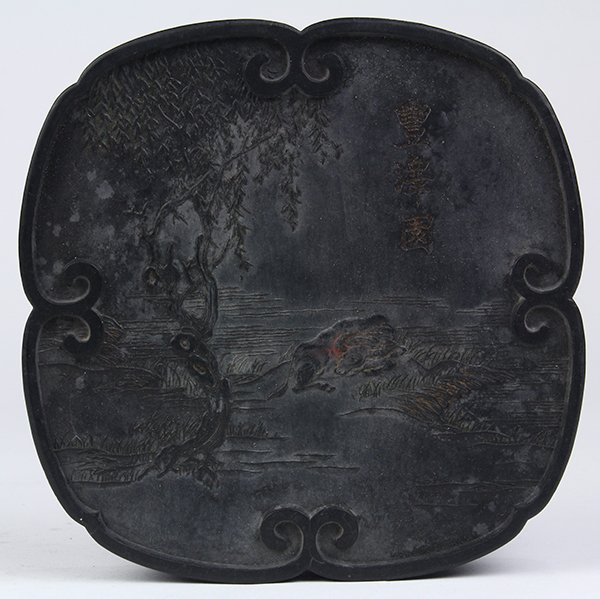 Chinese Molded Ink, Ox - 2