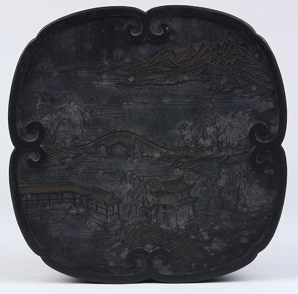 Chinese Molded Ink, Ox - 6