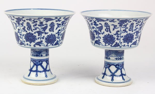 Two Chinese Blue and White Cups