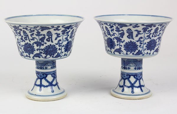 Two Chinese Blue and White Cups - 3