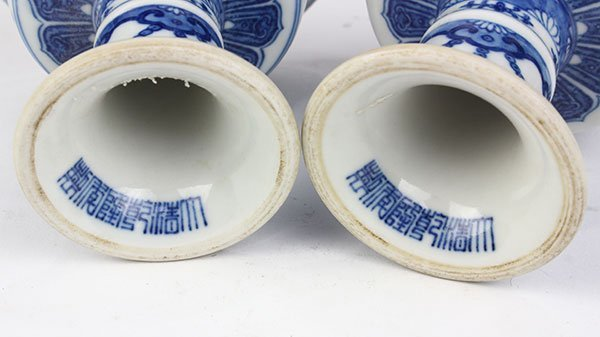 Two Chinese Blue and White Cups - 5