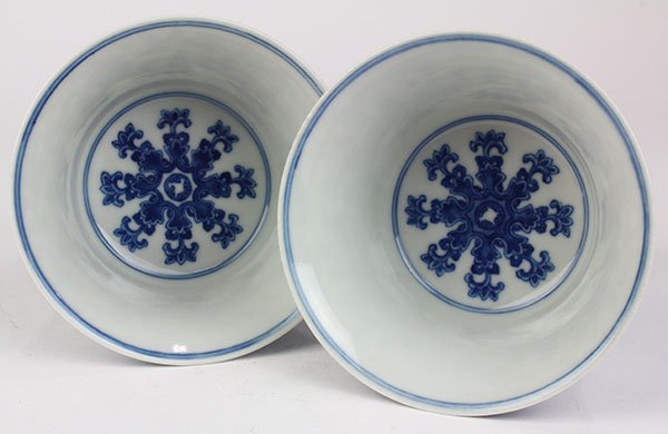 Two Chinese Blue and White Cups - 6