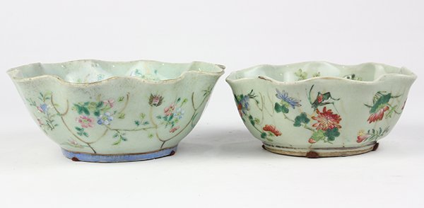 Two Chinese Leaf Form Bowls - 2