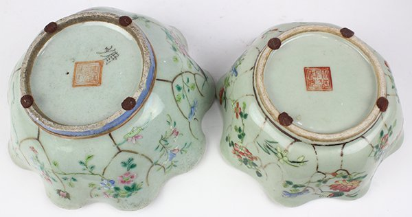Two Chinese Leaf Form Bowls - 5
