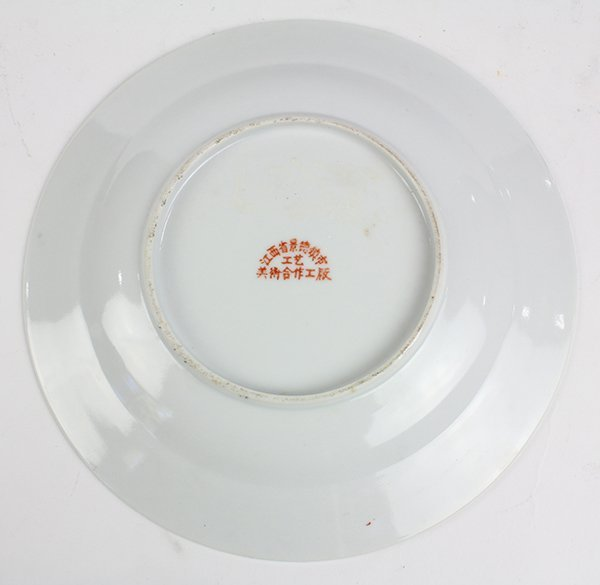 Two Chinese Plates, Bird/Flowers - 3