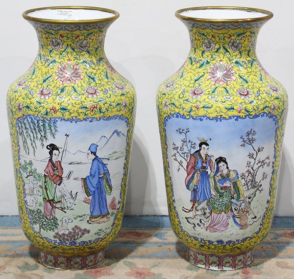Two Chinese Enamel Vases