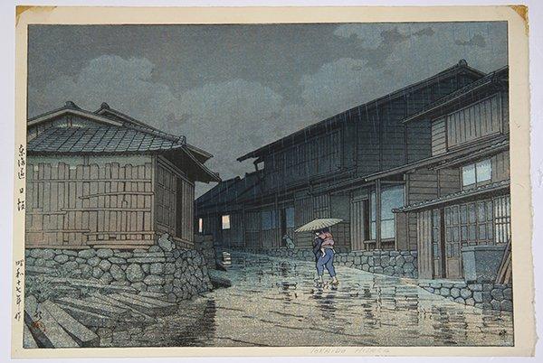 Japanese Woodblock Print, Kawase Hasui - 5