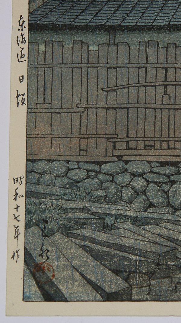 Japanese Woodblock Print, Kawase Hasui - 8
