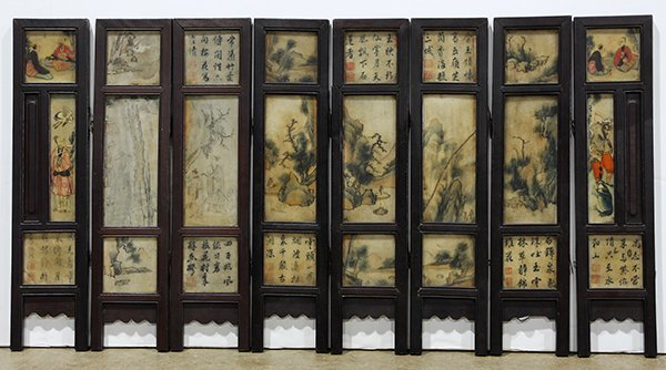 Chinese Eight Panel Polychrome Marble Screen - 4
