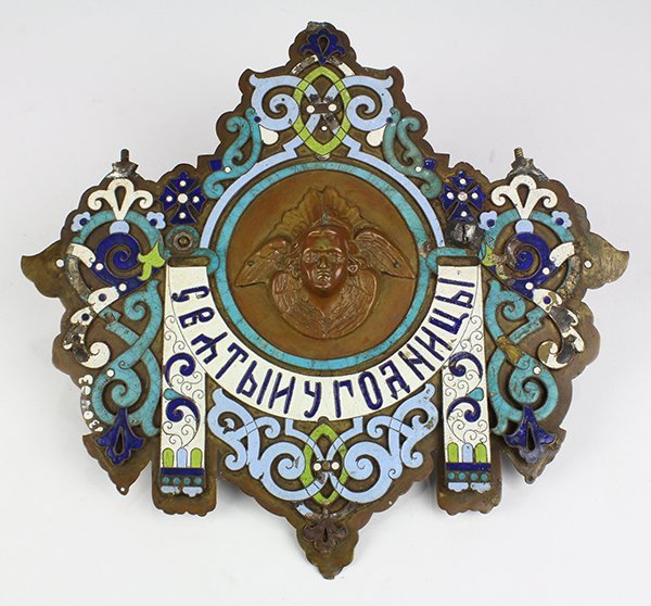 Russian enamel alterpiece, depicting a winged putto in