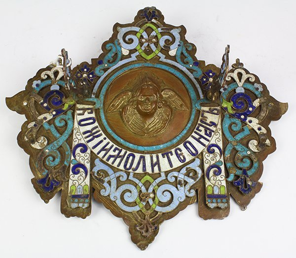 Russian enamel alterpiece, depicting a winged putto in - 2