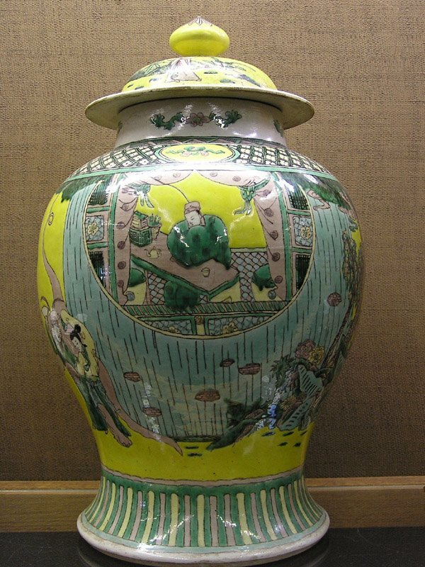 2025: Chinese famille jeaune lidded jar