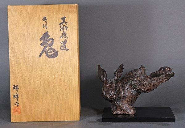 Japanese Bronze Okimono, Leaping Hare