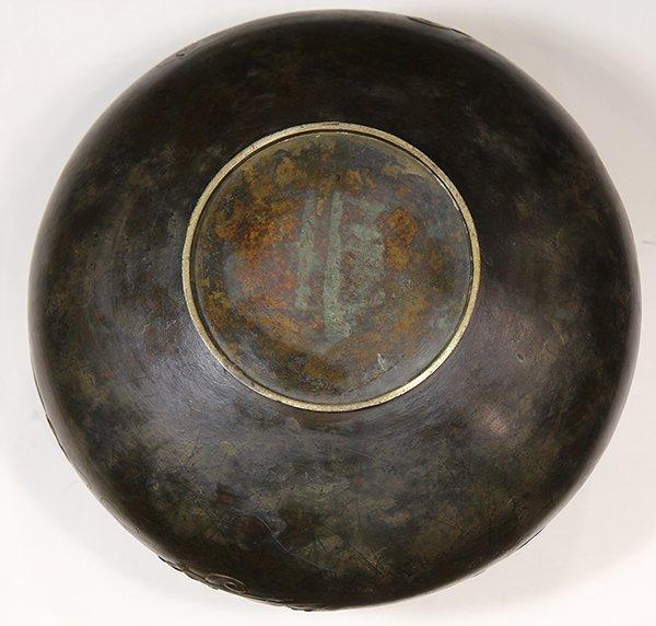 Japanese  Large Bronze  vase/jar - 7
