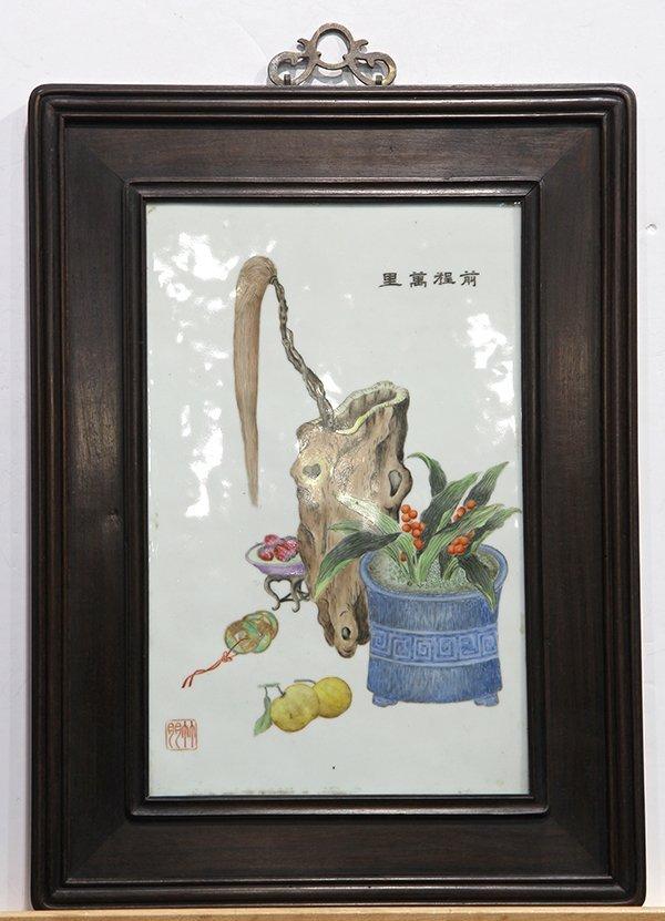 Chinese Porcelain Plaque, Scholar's Items