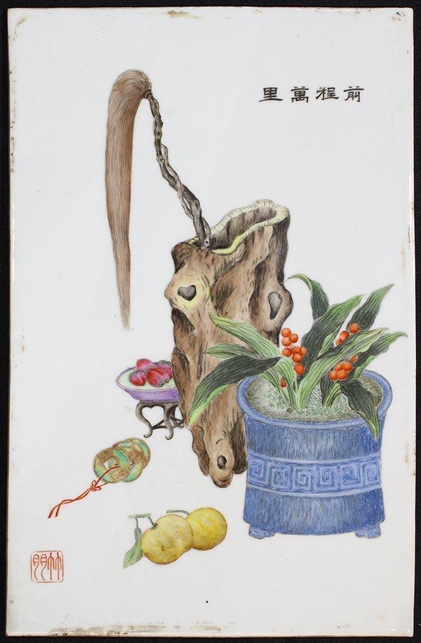 Chinese Porcelain Plaque, Scholar's Items - 6